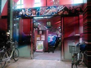 일본여행_파칭코
