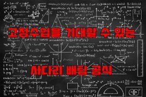 릴게임_사다리게임