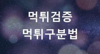 릴게임_먹튀검증
