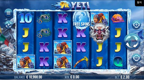 이그드라질-Yggdrasil Gaming