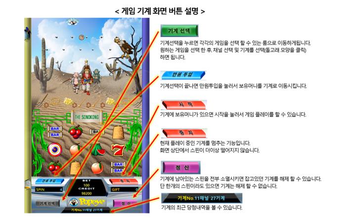 릴게임 알라딘 게임 소개