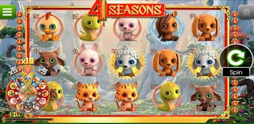 Betsoft-릴게임-4 Seasons