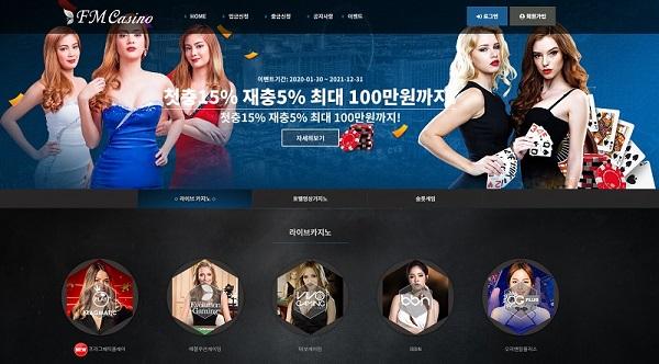 카지노 릴게임 사이트-에프엠카지노-홈페이지