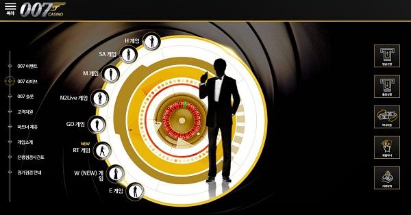 카지노 릴게임 사이트-007카지노-메인페이지