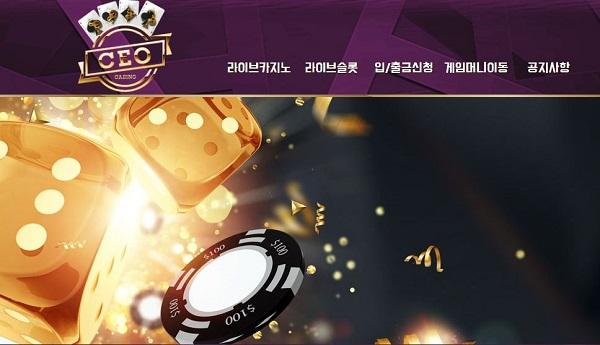 카지노 릴게임 사이트-GEO CASINO-홈페이지