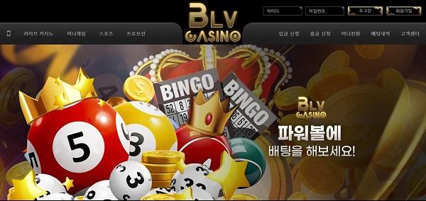 카지노 릴게임 사이트-BLV cosino-홈페이지