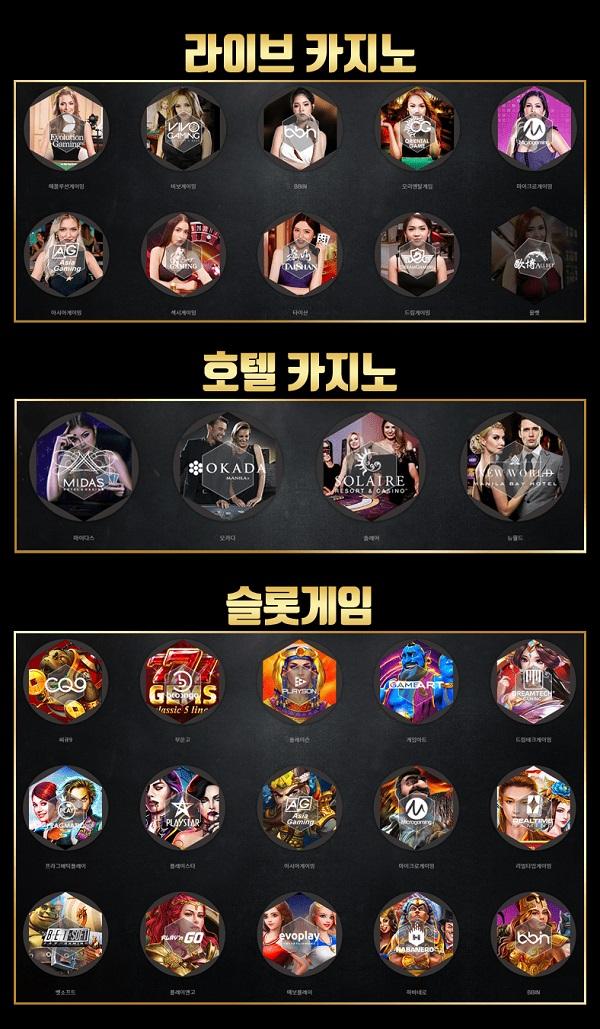 카지노 릴게임 사이트-play casino-랜딩페이지
