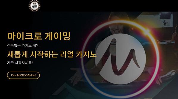 카지노 릴게임 사이트-마카오카지노-릴게임사이트-홈페이지