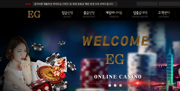 카지노 릴게임 사이트-EG CASINO-릴게임사이트