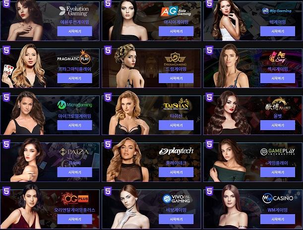 카지노 릴게임 사이트-eight casino-랜딩페이지